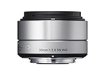 Sigma Objectiva 30mm/2.8 (A) DN SILVER-MFT